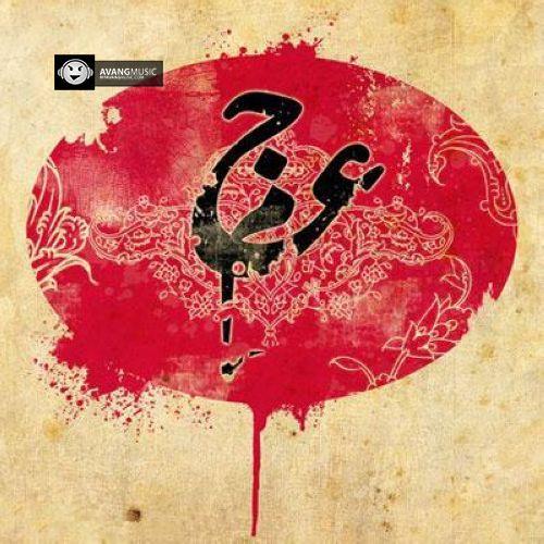 آونگ موزیک دانلود آهنگ جدید عجم باند به نام شاه میرزادی