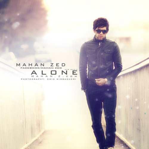آونگ موزیک دانلود آهنگ جدید ماهان زد بنام تنها