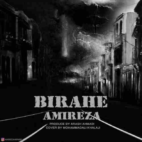 AmiReza Birahe - دانلود آهنگ جدید امیرضا بنام بیراهه