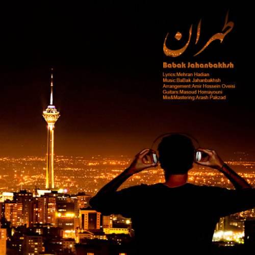 آونگ موزیک دانلود آهنگ جدید بابک جهانبخش بنام تهران