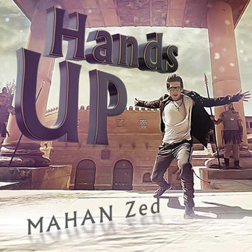 آونگ موزیک دانلود موزیک ویدیو جدید ماهان زد بنام دستا بالا