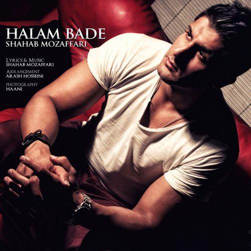 Sahahb Mozaffari Hallam Bade - دانلود آهنگ جدید شهاب مظفری بنام حالم بده