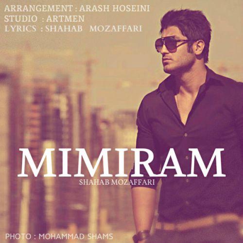 آونگ موزیک دانلود آهنگ جدید شهاب مظفری بنام می میرم