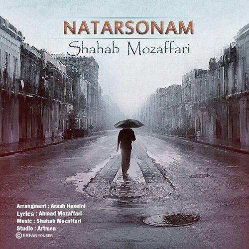 آونگ موزیک دانلود آهنگ جدید شهاب مظفری بنام نترسونم