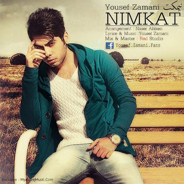 آونگ موزیک دانلود آهنگ جدید یوسف زمانی بنام نیمکت